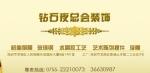 深圳天玺艺术设计有限公司