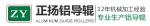 东莞铝滚筒生产厂家