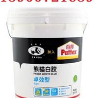 汉高百得熊猫白胶卓效型木工板材粘合剂