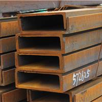 供应宝钢普通槽钢 槽钢价格