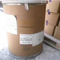 供应水泥砂浆保水增强润滑剂陶氏PEO粉末