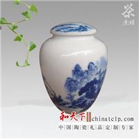 陶瓷蜂蜜罐子生产厂家