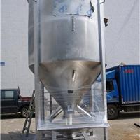 立式搅拌机富邦机械特价供应山东3吨塑胶粒