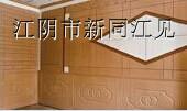 供应泰山玻镁装饰板,贴面玻镁板