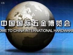 上海威凌展览有限公司