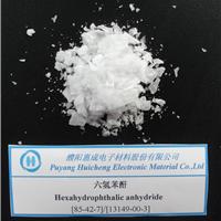 供应 环氧树脂固化剂