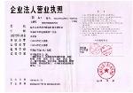 江苏三里港高空防腐有限公司