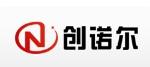 德清创诺尔新材料科技有限公司