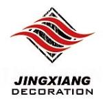 境享装饰工程(上海)有限公司