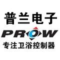 深圳市普兰电子技术有限公司