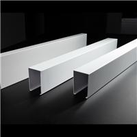 U槽折弯铝方通 集成吊顶材料条形铝扣板挂片