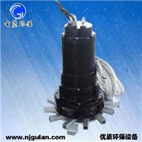 南京古蓝厂家批量销售2.2KW增氧曝气机