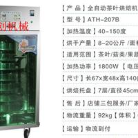 供应新疆哪里有卖小型烘干机价格厂家