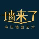 河南汇锦建材有限公司