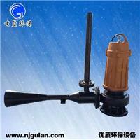 厂家批发销售射流曝气机 污水处理环保设备