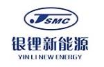 宜春银锂新能源有限责任公司