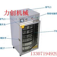 供应茶叶/花茶/蔬菜电加热旋转烘干机