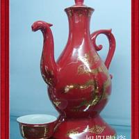 供应景德镇陶瓷自动酒具