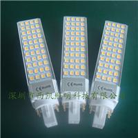 ��Ӧ����LED��� LED���10W 5050pcs���