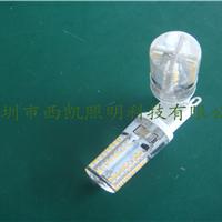 ��Ӧ����LEDG9 �轺G9 LED3WG9 3Wg9