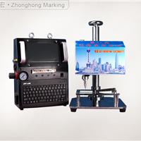 供应ZHT-2钢管打码机