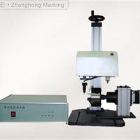 供应ZHX-8旋转打标机