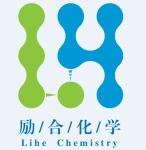 武汉励合化学新材料有限公司