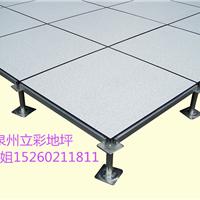 供应全钢防静电地板-11