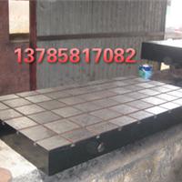 供应合金钢平台设备精良畅销全国