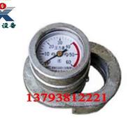 单体支柱压力表,测压表,测力计