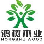 上海鸿树木业有限公司