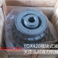 供应YOX420 YOX450型号液力偶合器 新货现货