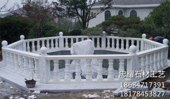 广西白栏杆石球广西白板