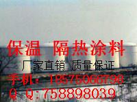 彩钢瓦防晒隔热漆价格(厂家 质优价低)