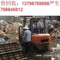 东莞万丰金属废料回收公司