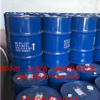 成都R123制冷剂蓝天R123制冷剂批发价格参数图片性能