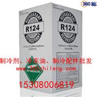 成都R124制冷剂巨化R124制冷剂R124批发价格参数图片