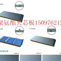 四川成都新型硬泡聚氨酯金属复合板的价钱