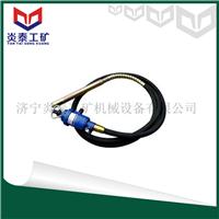 供应优质耐用的FRZ50风动振动器价格矿用