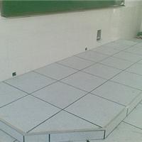 大连美露全钢防静电地板 官方正品进口