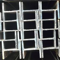 供应防城港H型钢 规格齐全