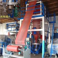 供应环保降解型高低压吹膜机