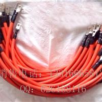 供应火牛线,阳极线,阴极线,整流机电缆