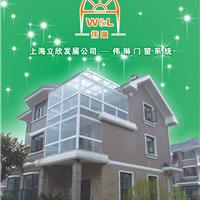 上海立欣发展公司