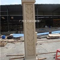 欧式罗马柱 砂岩柱子 砂岩雕刻柱 酒店镂空柱子 透光柱