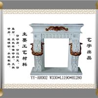 壁炉 砂岩壁炉 美式壁炉现货 广州壁炉摆件