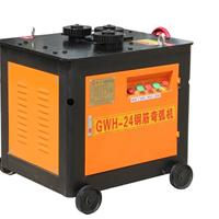 供应杭州小森GWH-24B钢筋圆钢弯弧机