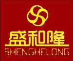 芦溪县盛和隆实业有限公司