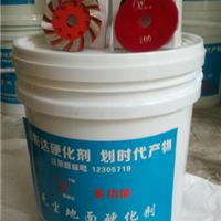 供应昆明特级锂基密封固化剂