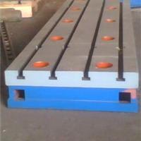 供应国标T型槽平台T型槽平板国内一流质量